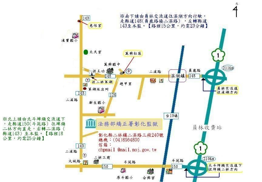機關地圖(52601彰化縣二林鎮二溪路三段240號)